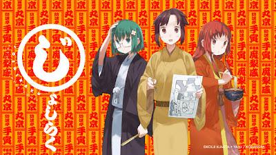 joshiraku anime anuncio koji kumeta yasu