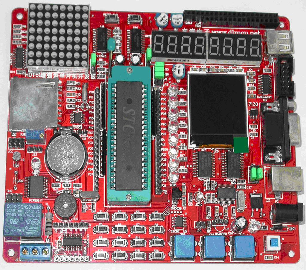 All Kinds Of Development Boards For Arm Stm32 2011 Class D Amplifier Attiny15l Circuit Design Db 9 Female Connector Is Rs 232 Communication After Programming Stc Microcontroller Dc Power External Supply And Voltage 7v 12v
