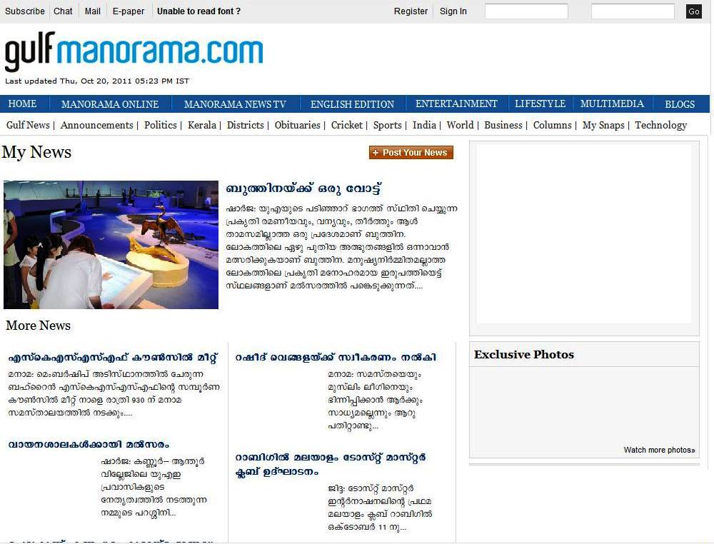 And writes vote for bu tinah campaign at malayala manorama online