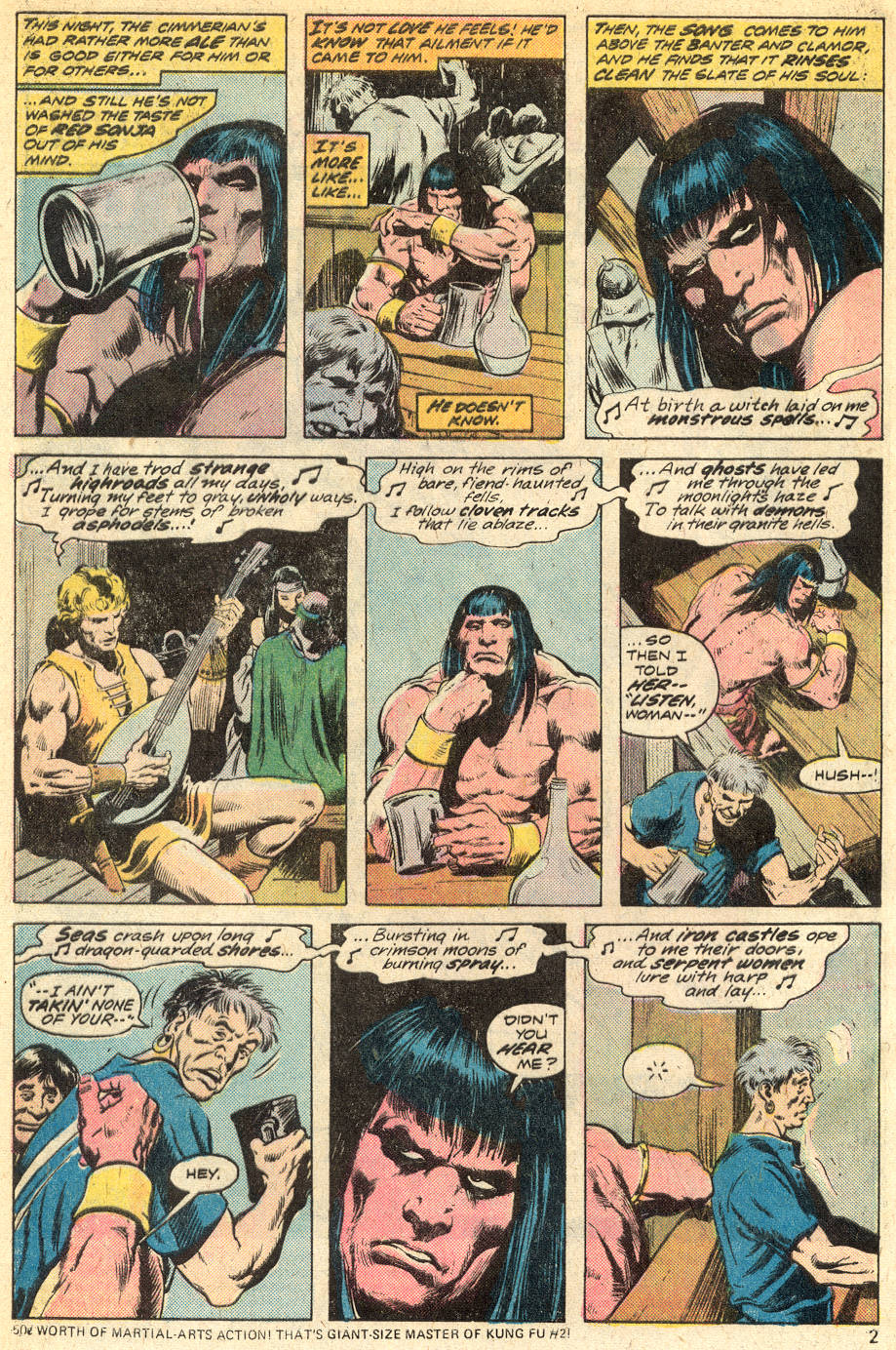 Conan the Barbarian (1970) Issue #45 #57 - English 3