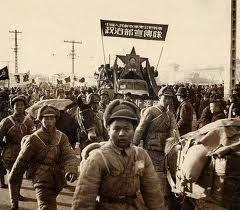 Ejército rojo chino