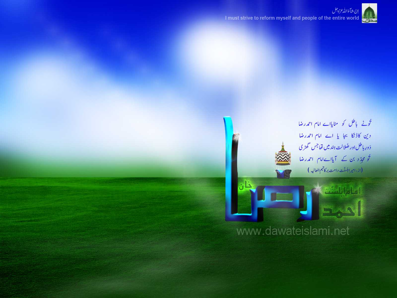 Ramadhan wallpaper1