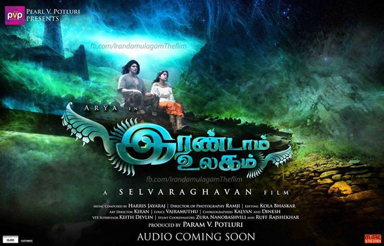 Irandam Ulagam Audio Launch At Sathyam Cinemas Full Function Programe Show