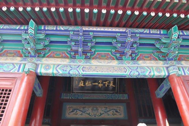 嵩山少林寺の画像 p1_25