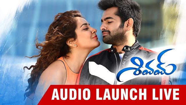 Shivam Audio Launch LIVE | Ram | Rashi Khanna | DSP