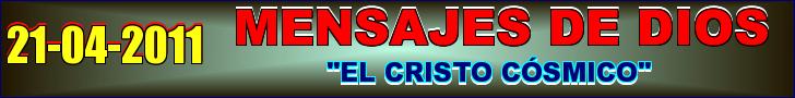 CRISTO CÓSMICO