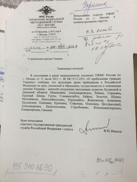 Стал известен список населенных пунктов Донецкой и Луганской областей