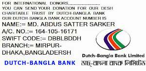 Donate us with Dutch-Bangla Bank