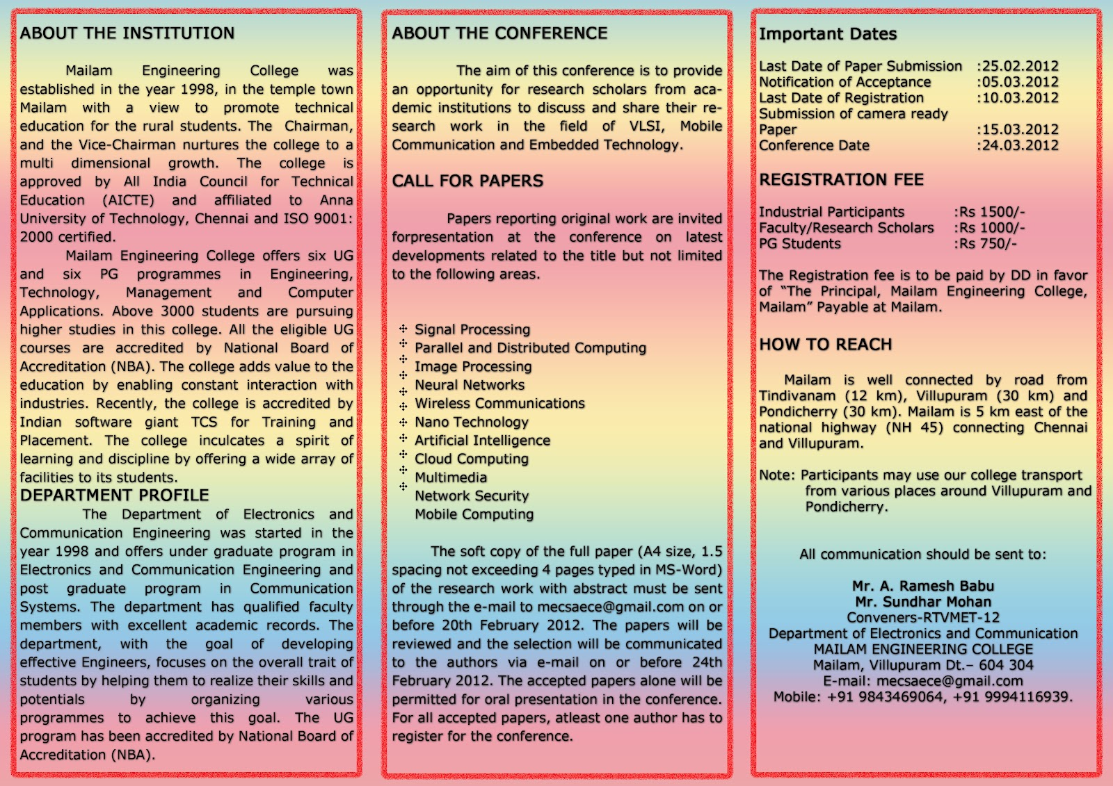 information system essay introduction
