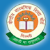 JEE Main Admit Card 2014 jeemain.nic.in Download Jee main Hall Ticket 2014