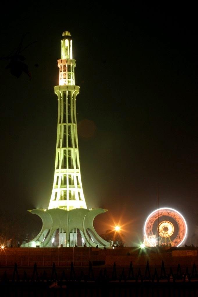 Minar-e-Pakistan, Iqbal Park, Lahore, Pakistan.