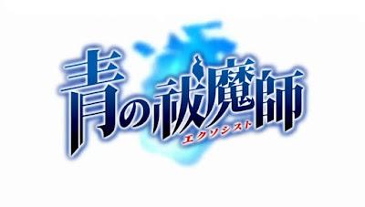 Logo para la reseña del anime