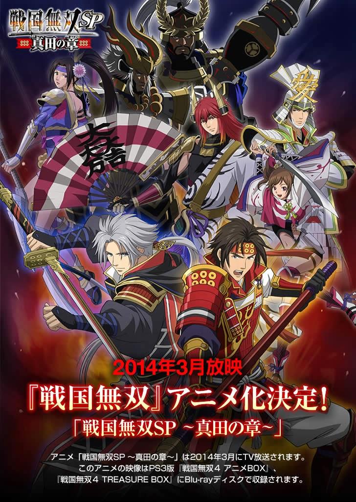 [ Info-Anime ] Tanggal Tayang Anime Sengoku Musou Diumumkan