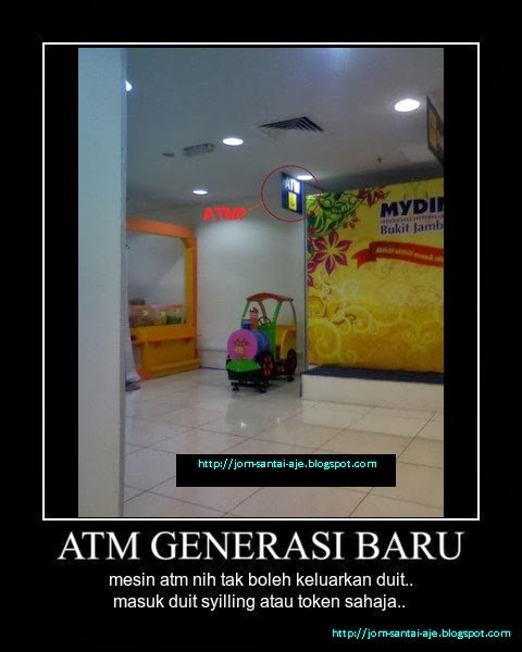 ATM GENERASI BARU