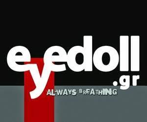 Η συνεργασία μου με το eyedoll.gr: