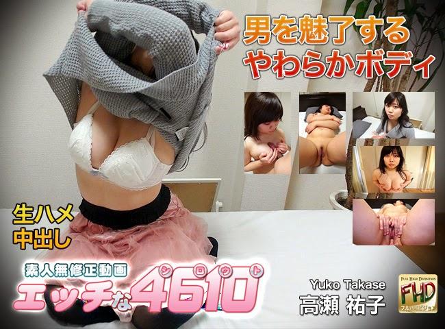 H4610_ori1340_Yuko_Takase H4610 ori1340 Yuko Takase 12070