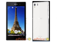 sony-honami-i1-leaked-pictures