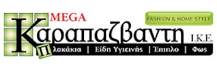 MEGA KARAPAZVANTIS A.E