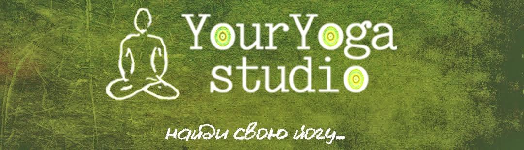 YourYoga