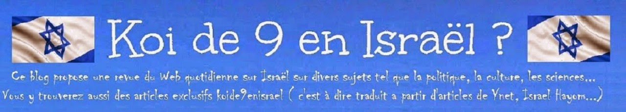 Koi de 9 en Israël ?