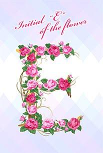 花のイニシャル「E」