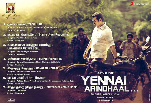 Yennai Arindhaal Movie Songs Track List