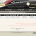اسلام البحيري مطلوب علي ذمة قضايا بدولة الكويت