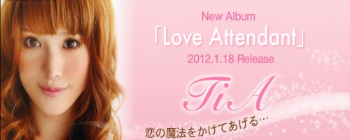 TiA   Love Attendant   Album