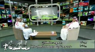 حمود سلطان : ضابط كويتي منع جمهور المحرق من رفع صور الملك