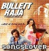 bullet raja Movie Mp3 Songs Download