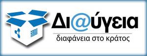 http://www.forkeratea.com/2011/01/blog-post_292.html