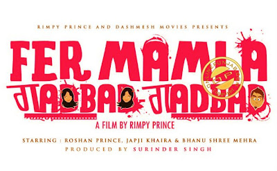 http://2.bp.blogspot.com/-wIQAhWSjsAI/UOLAWp1XocI/AAAAAAAADGI/DAh_5jaG88c/s1600/FER-MAMLA-GADBAD-GADBAD-Punjabi-Movie.jpg