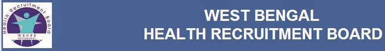 West Bengal Health Recruitment Board (WBHRB) image