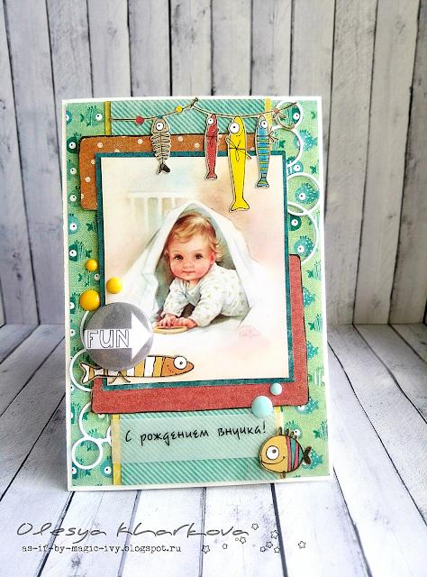 Басик открытка для ребенка baby card