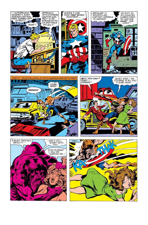 Captain America (1968) Issue #244 #159 - English 14