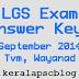 Last Grade Servant Exam Answer Key 20-09-2014