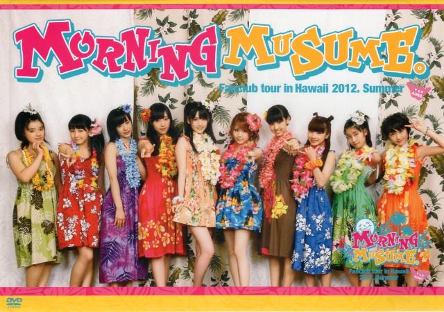 [TV-SHOW] モーニング娘。ファンクラブツアー in ハワイ 2012 (2012.09.13/MP4/3.23GB)