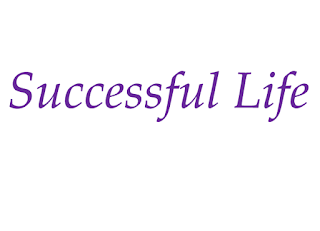 How to be successful in life - सफलता कैसे पाए ? - Self Help Tips