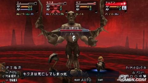 Best PSP games download: Valhalla Knights 2 Battle Stance Valhalla Knights Psp Iso