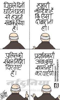 sushil kumar shinde cartoon, delhi gang rape, police cartoon, indian political cartoon, crime against women