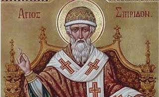 Икона Святого Спиридона