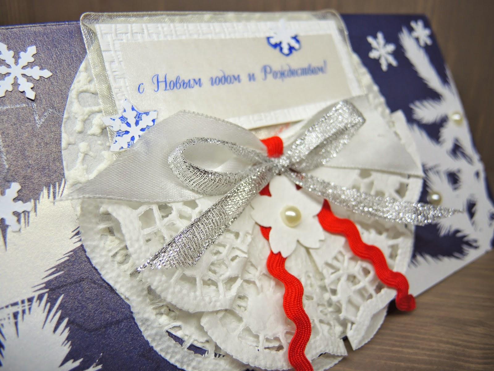 открытки сделанные своими руками на новый год рождество скрапб