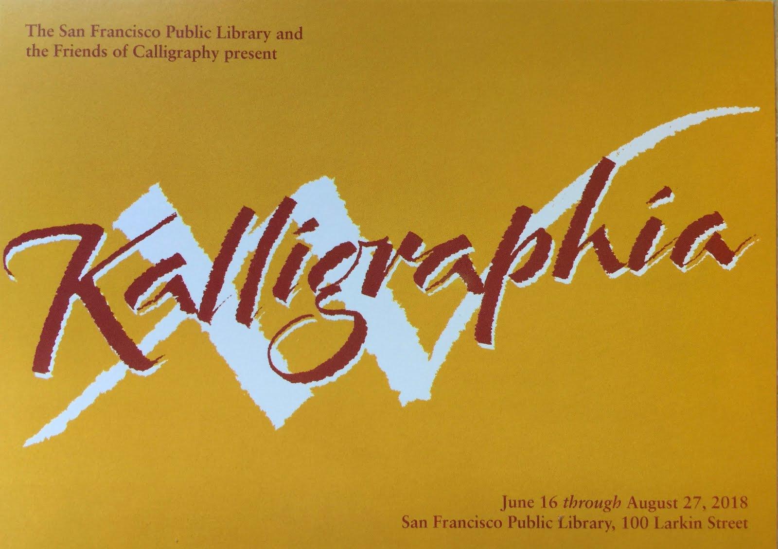 Kalligraphica