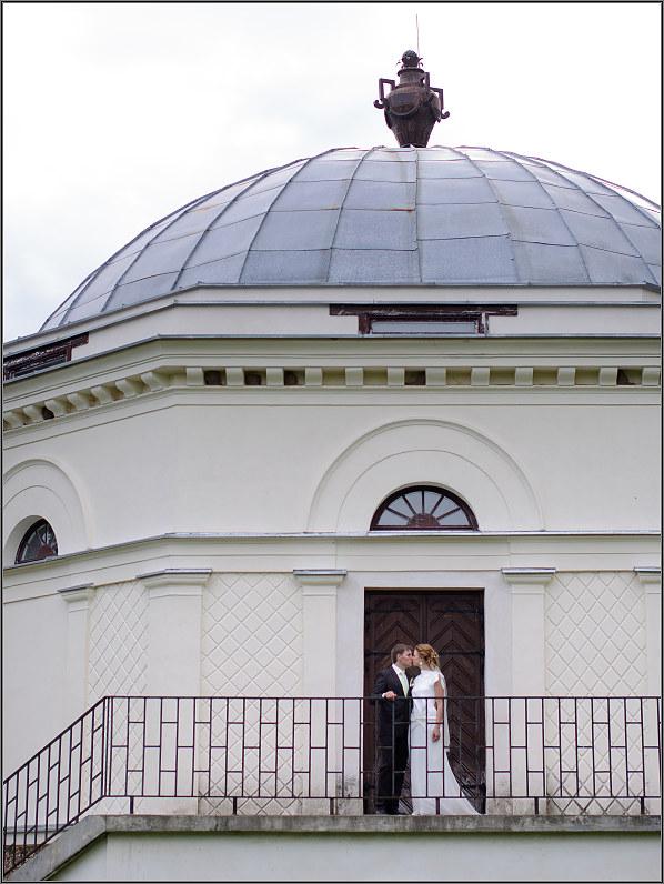 vestuvės raguvėlėje
