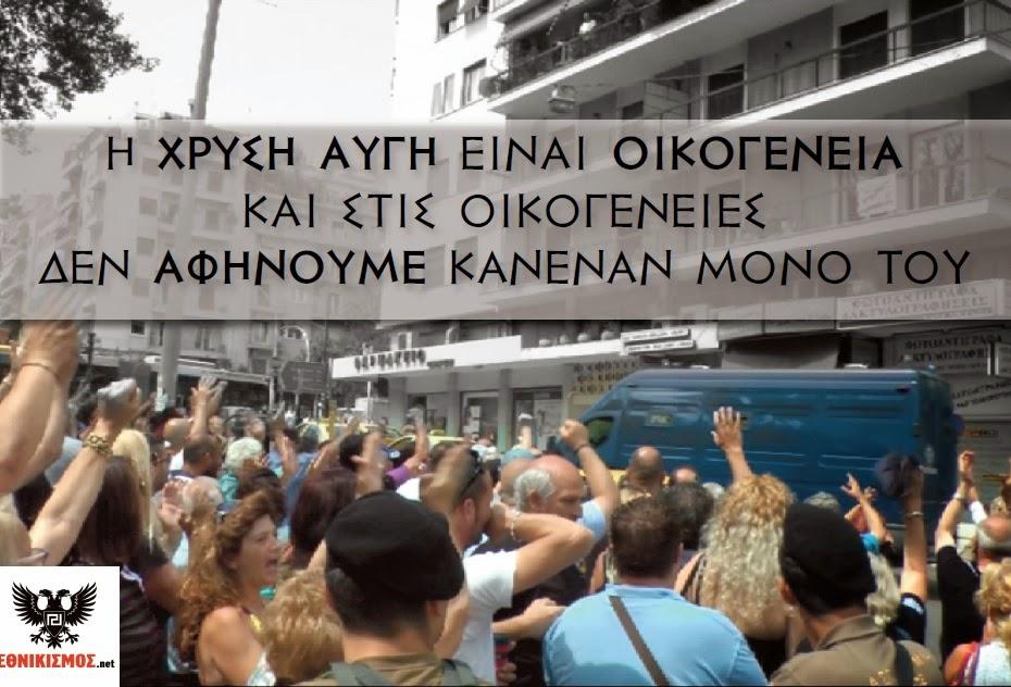 Δηλώσεις στελεχών Χρυσής Αυγής από την εορταστική διανομή τροφίμων - 3 ΒΙΝΤΕΟ