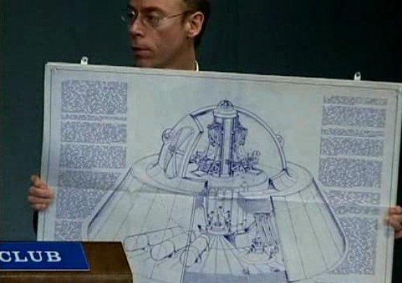 ufo disclosure project