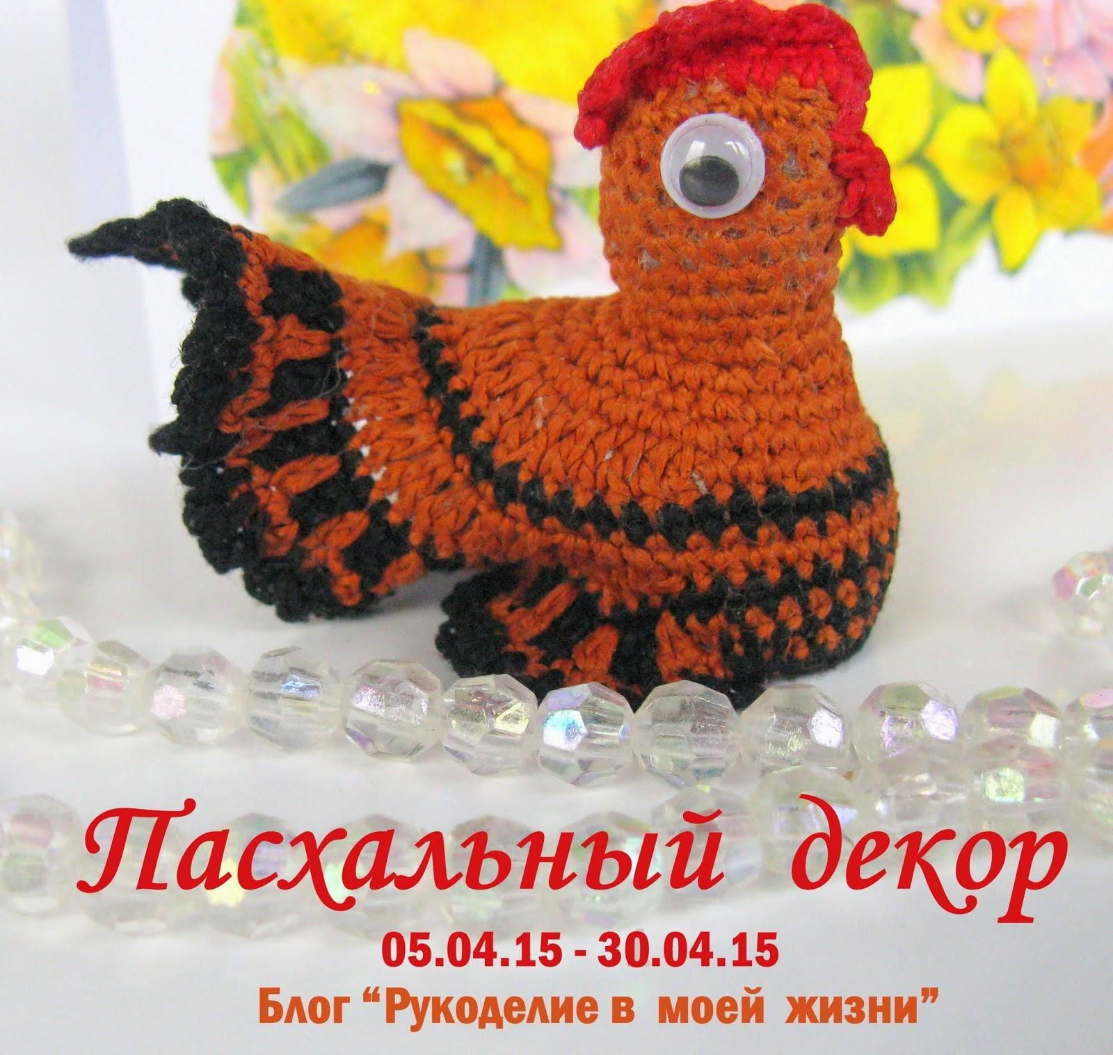 Галерея Пасхальный декор