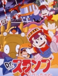 Dr. Slump and Arale-chan: Hoyoyo, Great Round-the-World Race