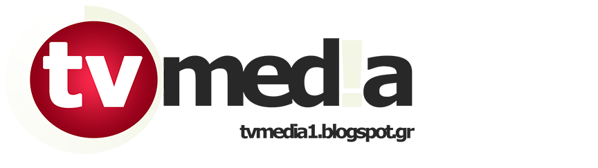 Tv media | Τηλεοπτική Ενημέρωση