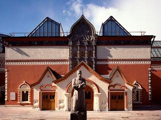 Bảo tàng State Tretyakov